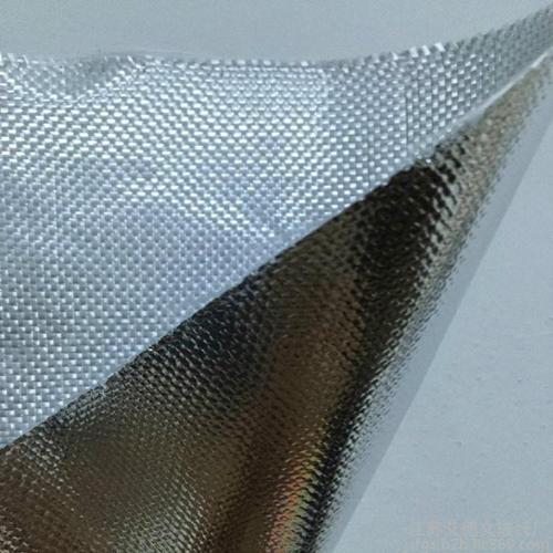 Double-side Aluminum Foil fiberglass Cloth(Model FGS701)