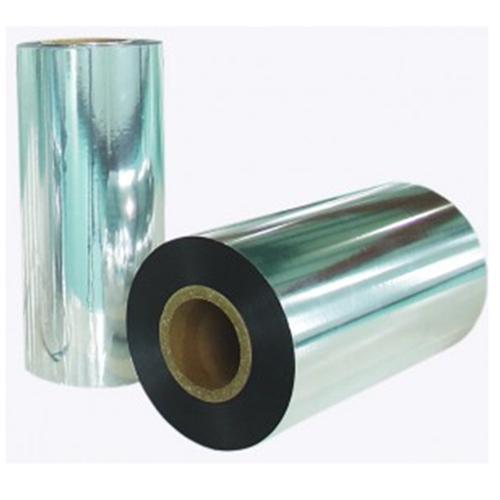 Aluminum  foil Laminated film