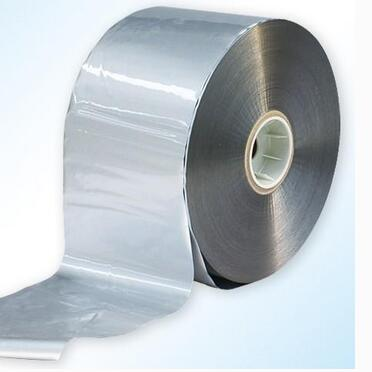 Aluminum laminated film