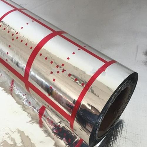 铝箔复合膜(印刷)